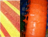 Orange safety netting, yellow and orange barrier netting